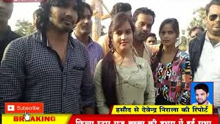 हसौद : छत्तीसगढ़ी फिल्म प्रेम के गीत का हुआ मुहुर्त CG LIVE NEWS