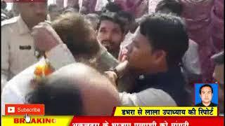डभरा : राज बब्बर ने जूदेव परिवार पर साधा निशाना CG LIVE NEWS