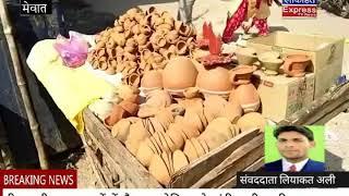मेवात !! दीपावली पर बाजारों में रौनक , लेकिन नोटबंदी - जीएसटी का असर