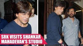 Shahrukh Khan Spotted At Shankar Mahadevan's Recording Studio