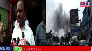 GAS CYLINDER BLAST IN SHAH GHOUSE HOTEL , GACHIBOWLI | SEVERAL PEOPLE INJURED