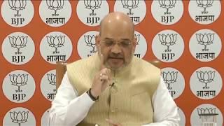 Shri Amit Shah addresses all booth karyakartas of BJP MP | 12 November 2018