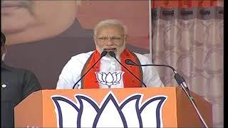 PM Shri Narendra Modi's speech at public meeting at Bilaspur, Chhattisgarh - 12.11.2018