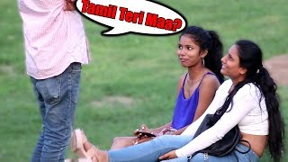 Guy Asks Address In Tamil | PRANK with a TWIST | Unglibaaz