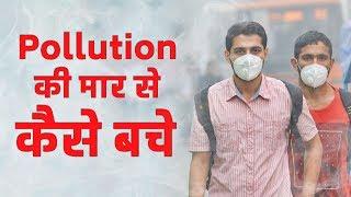 5 Tricks to Be safe from Pollution (दिवाली में प्रदुषण से बचने के 5 सरल उपाय) | Baklol Bunny