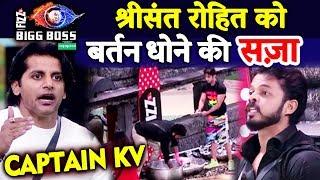 Captain Karanvir Punishes Sreesanth And Rohit Heres Why | Bigg Boss 12 Latest Update