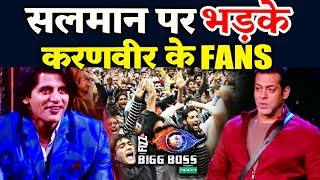 Karanvir Fans LASHES OUT At Salman For Insulting Him | Bigg Boss 12