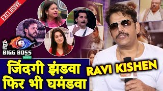 Ex Bigg Boss Contestant Ravi Kishen Exclusive Interview On Bigg Boss 12   Sreesanth, Dipika, KV