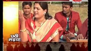 Chhath Puja 2018- आज है खरना, सुनें  Non Stop गाने, छलक आएंगे आंखों से आंसू