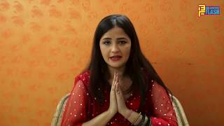 Singer/Actress Shalini Panday Exclusive Interview - Chhath Puja Song 2018 & Upcoming Projects