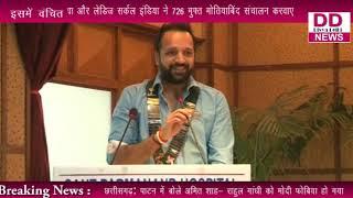 राउंड टेबल इंडिया और लेडिज सर्कल इंडिया ने 726 मुफ्त मोतियाबिंद संचालन करवाए