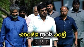 Mega Star Chiranjeevi Grand Entry #RRR Massive Launch | S S Rajamouli | Ram Charan | Junior Ntr