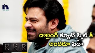 Prabhas Cute Expressions In RRR Movie Launch | RRR Movie Massive Launch | Ram Charan | Jr NTR