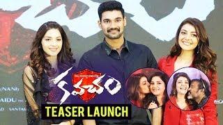 KAVACHAM Teaser Launch Video | Bellamkonda Sai Sreenivas, Kajal, Mehreen | Sreenivas Mamilla