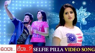 Undha Ledha Movie Full Video Songs | Selfie Pilla Full Video Song | Rama Krishna | Ankitha