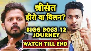 Sreesanth HERO Or VILLAIN | Bigg Boss 12 Journey | Charcha With Rahul Bhoj