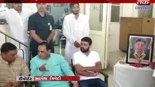 Dhoraji : Chief Minister Rupani attended