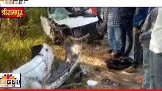 महानगर न्यूज -  बेलापूर- श्रीरामपूर रस्त्यावर तीन वाहनांच्या विचित्र अपघातात पाच जणांचा मृत्यू