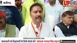 अलीगढ़ में बीजेपी द्वारा शहरों के नाम बदले जाने पर घमासान
