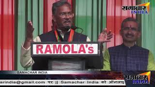 CM त्रिवेंद्र सिंह रावत दिया बड़ा बयान || कार्यक्रम ||  SAMACHAR INDIA || समाचार इंडिया ||