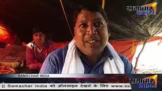 फर्रूखाबाद:शमसाबाद ब्लॉक के कटरी के गॉव समेचीपुर चितार में है गंगा का कटान जारी
