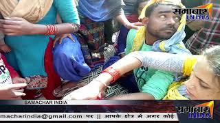 हरिद्वार के ग्रामीण क्षेत्र में बच्ची को लेकर हुआ विवाद || समाचार INDIA ||