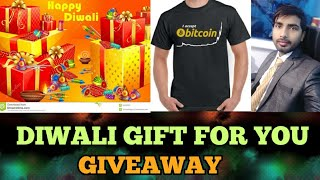 Diwali Giveaway For You || Happy Diwali || T-Shirt Giveaway || Money Growth
