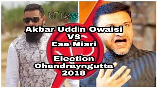 ESA MISRI  Congress Candidate From Chandraynguta   Exclusive   Says will Change VIP Culture - DT