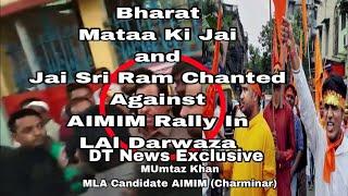 Jai Sree Ram   Bharat Mata Ki Jai   Chanted Against MIM Candidate Rally   Lal Darwaza Incident - DT