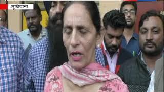 रोजगार अफसर को प्रताड़ित करने पर वीडियो वायरल || ANV NEWS PUNJAB