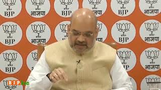 Our aim this time should be to win with huge numbers in MP to shake the opponents- Shri Amit Shah