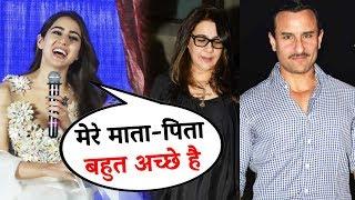 Sara Ali Khan REVEALS Saif Ali Khan And Amrita Singh's REACTION On Her Debut Movie