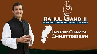 LIVE: Congress President Rahul Gandhi addresses a public gathering in Janjgir Champa, Chhattisgarh