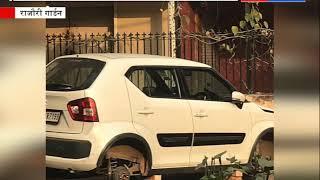 राजौरी गार्डन पर खड़ी गाड़ियों के टायर चोरी || ANV NEWS