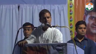 LIVE: Congress President Rahul Gandhi addresses a public gathering in Kharsia, Chhattisgarh