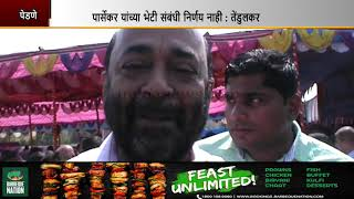 No Plans To Meet Laxmikant Parsekar- Vinay Tendulkar