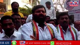 CONGRESS LEADERS CELEBRATES AFTER CONGRESS CANDIDATES DECLARATION AT QUTHBULLAPUR