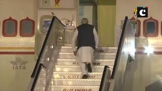 PM Modi embarks on 2-day visit to Singapore