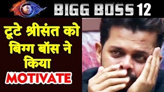 Bigg Boss MOTIVATES Sreesanth As He Was About To QUIT | Bigg Boss 12 Update