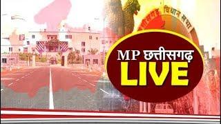 मध्य प्रदेश व छत्तीसगढ़ की तमाम बड़ी खबर देखें सिर्फ IBA NEWS NETWORK पर   Latest Hindi News  
