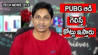 Tech News in Telugu 213- PUBG Competition in Dubai