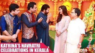 Katrina's Navratri Celebrations in Kerala With Mammootty, Manju Warrier, Nivin Pauly and Karthi