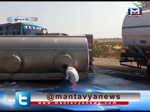 Milk tanker truck overturned in Surendranagar | Mantavya News