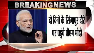 PM Narendra Modi arrives in Singapore for RCEP Summit