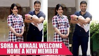 Soha Ali Khan and Kunal Kemmu Bring Baby Inaaya Home
