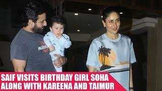 Saif Ali Khan Attends Soha Ali Khan's Birthday Bash With Kareena and Taimur