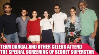 Anil Kapoor, Fatima Sana Shaikh, Rajkummar Rao and many others catch a screening of Secret Superstar