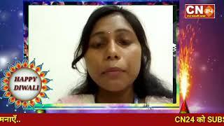 CN24 DIPAWALI SPECIAL AND MATDATA JAGRUKTA ABHIYAN - सभी क्षेत्रवासियों को दीपावली की शुभकामनाएँ..