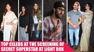 Celebs galore at Secret Superstar special screening! Watch who all attended...