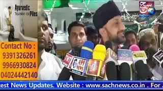 Feroz Khan Ki Nampally Mein Lehar Shuru | Starts campaigning In Nampally |